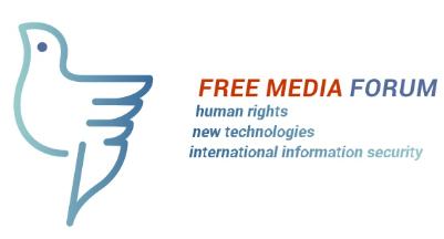 AGENDA Free Media Forum